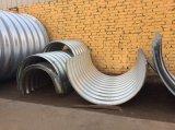 波纹涵管厂家 山西钢波纹管涵排水管  大口径