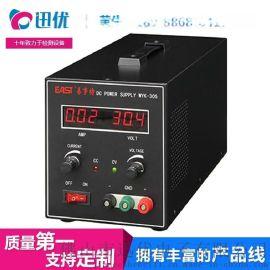 超高压直流稳压电源 电动汽车专用电源 高频开关直流稳压电源6KW系列