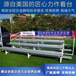 足球之翼看台座椅体育馆足球运动场比赛观众座椅航天铝合金材质支持定制