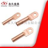 铜端子DT-25平方 永久金具批发 国标线鼻子接电缆DT