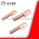 铜端子DT-25平方 永久金具 国标线鼻子接电缆