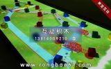 积木拼装游戏-互动投影积木