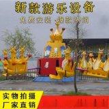 袋鼠跳报价大型游乐设备新型游乐场设备袋鼠跳