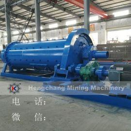 大型水泥球磨机厂家 溢流型磨矿设备 恒昌矿机