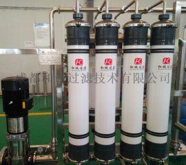 中药口服液超滤膜过滤设备