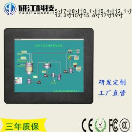 研江科技YJPPC-050工业平板电脑5寸一体机