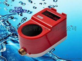贵州卡哲IC卡热水刷卡器收费水控机厂家