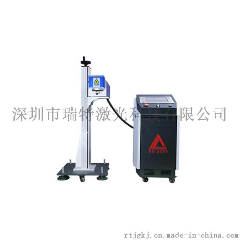 流水线打生产日期编码专用激光喷码机打码机