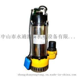 4寸大流量自动排污泵 潜水式浮球自吸泵V2200F/2.2KW潜污泵
