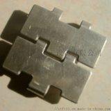 永利定制不锈钢铰链 输送平顶链板