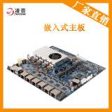 多網口主板 x86嵌入式主板 嵌入式控制系統 廠家定制