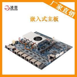 多网口主板 x86嵌入式主板 嵌入式控制系统 厂家定制