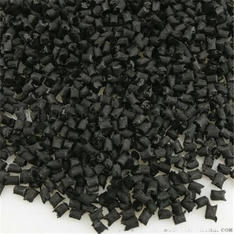 余姚PA66纺织配件专用料 碳纤维复合塑料