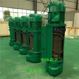 10吨18米CD1型钢丝绳电动葫芦 厂家直销