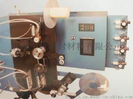 自动点焊缠绕机
