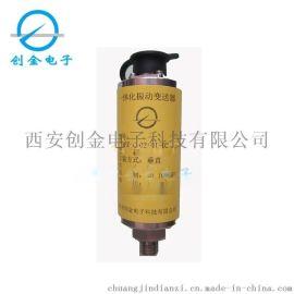 一体式振动速度传感器HZD-B-5X 水泵振动变送器 振动烈度传感器