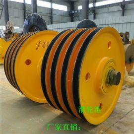 **卸船机导向轮 铸钢起重滑轮组 50t吊钩滑轮组