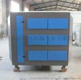 活性炭环保箱A惠州活性炭环保箱A活性炭环保箱厂家
