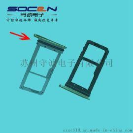 电子元器件液态硅胶包胶件 智能设备插孔防水硅胶包胶件加工定制