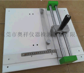 纸皮边压/粘合试样取样器 纸皮取样器首选