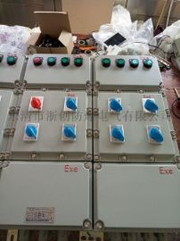 防爆控制柜 炼油厂排污泵液位开关防爆控制柜1.1kw