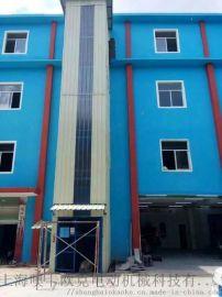 上海OK机械,立柱式,升降货梯,升降机,厂家直销