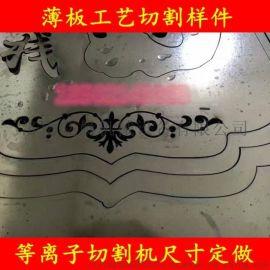 台式等离子切割机数控等离子切割机不锈钢碳钢铝板金属切割机