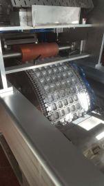 贝尔厂家直销水溶膜包装机 洗衣凝珠包装机优惠促销中