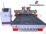 数控木工雕刻机--RSN 2500 B/2