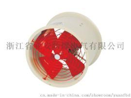 防爆防腐照明开关BZA8050-K系列CBF系列防爆轴流风机