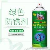 惠州胡氏新世润绿色防锈油 白色防锈剂 螺丝松动剂