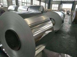 保温铝皮厂家供应保温铝卷、1060/3003铝卷