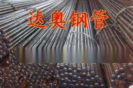 南昌声测管厂家直销 超声波检测管