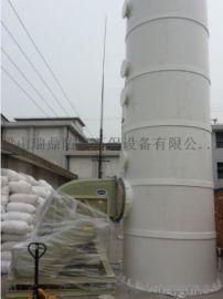 废气净化塔 废气回收塔 酸雾净化塔