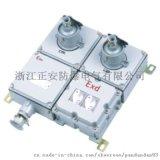 XSB58系列防爆检修电源插座箱