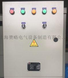 供应双电源水泵控制箱一用一备稳压泵管道泵控制柜
