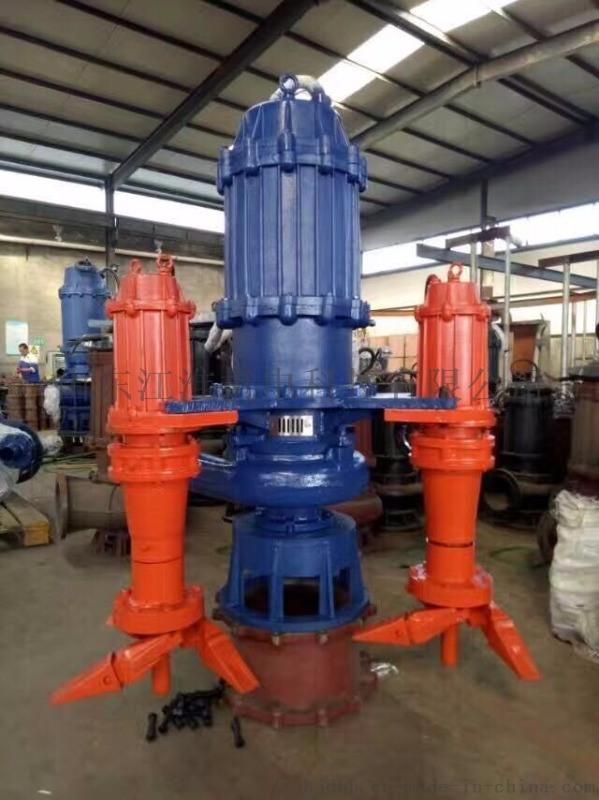 耐磨铁矿砂泵搅拌煤浆泵