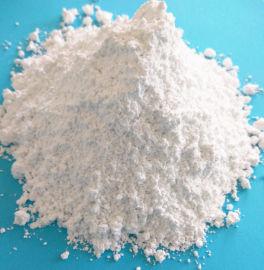 辽宁海城 白云石粉厂家 1250目白云石粉碳酸  97高白度橡塑填充