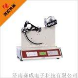 智慧型擺錘式鍍鋁膜衝擊韌性檢測儀