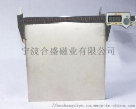 合盛磁业45SH烧结钕铁硼磁钢