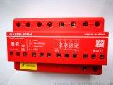 三相電源防雷器380V電源防雷模組