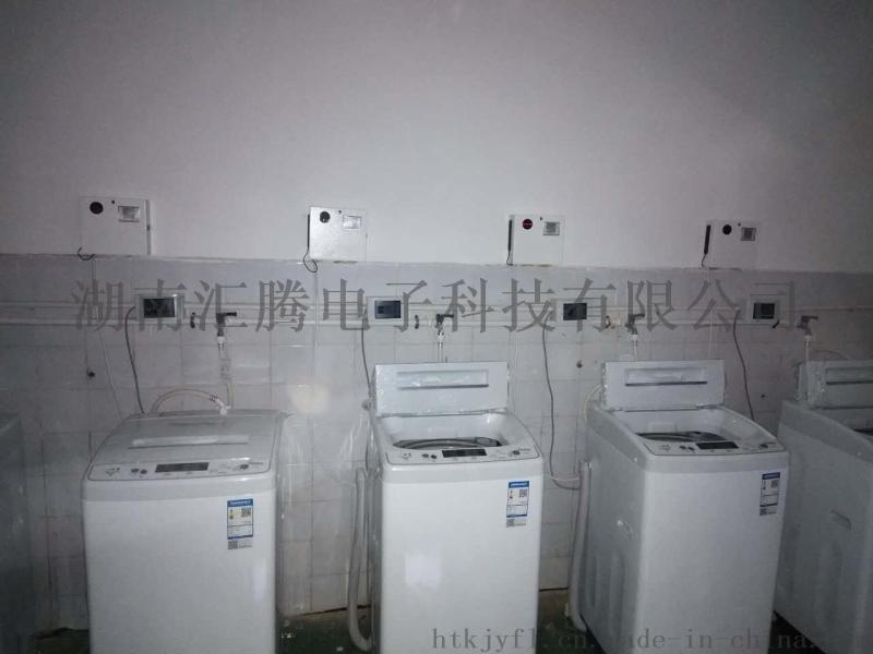 长沙校园全自动智能商用洗衣机