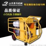合肥液压动力站  小型动力液压站