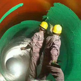 磚窯 煙囪 污水廠防腐鱗片膠泥 環氧玻璃鱗片防腐膠泥 生產廠家