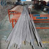 铝模板对拉螺杆 模板穿墙螺杆现货 建筑丝杆厂家