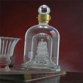 供应玻璃工艺酒瓶内套帆船玻璃酒瓶生产厂家