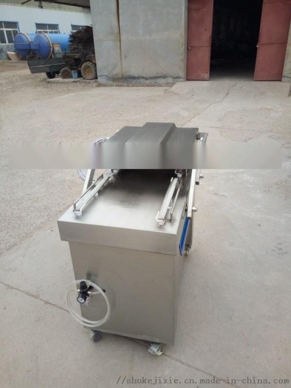 熟食热封口包装机 不锈钢下凹双室真空包装机厂家