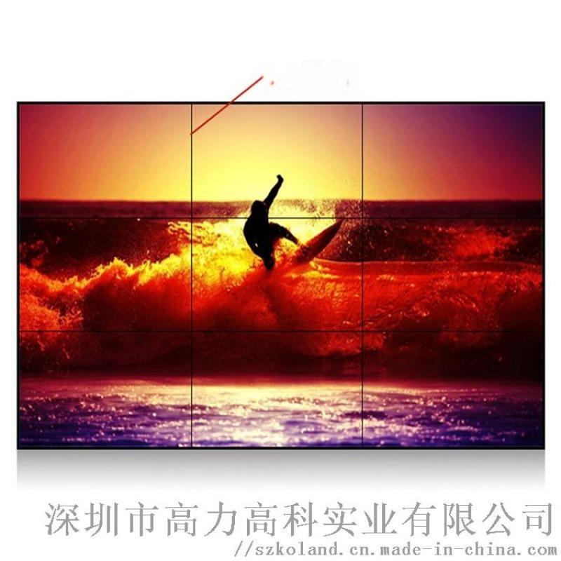 46寸三星高清液晶拼接屏 1.7mm*窄大屏拼接牆