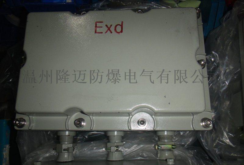 BJX防爆控制电缆分线箱