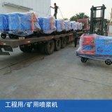 重慶隧道用雙料斗噴漿車 吊裝式混凝土噴錨車